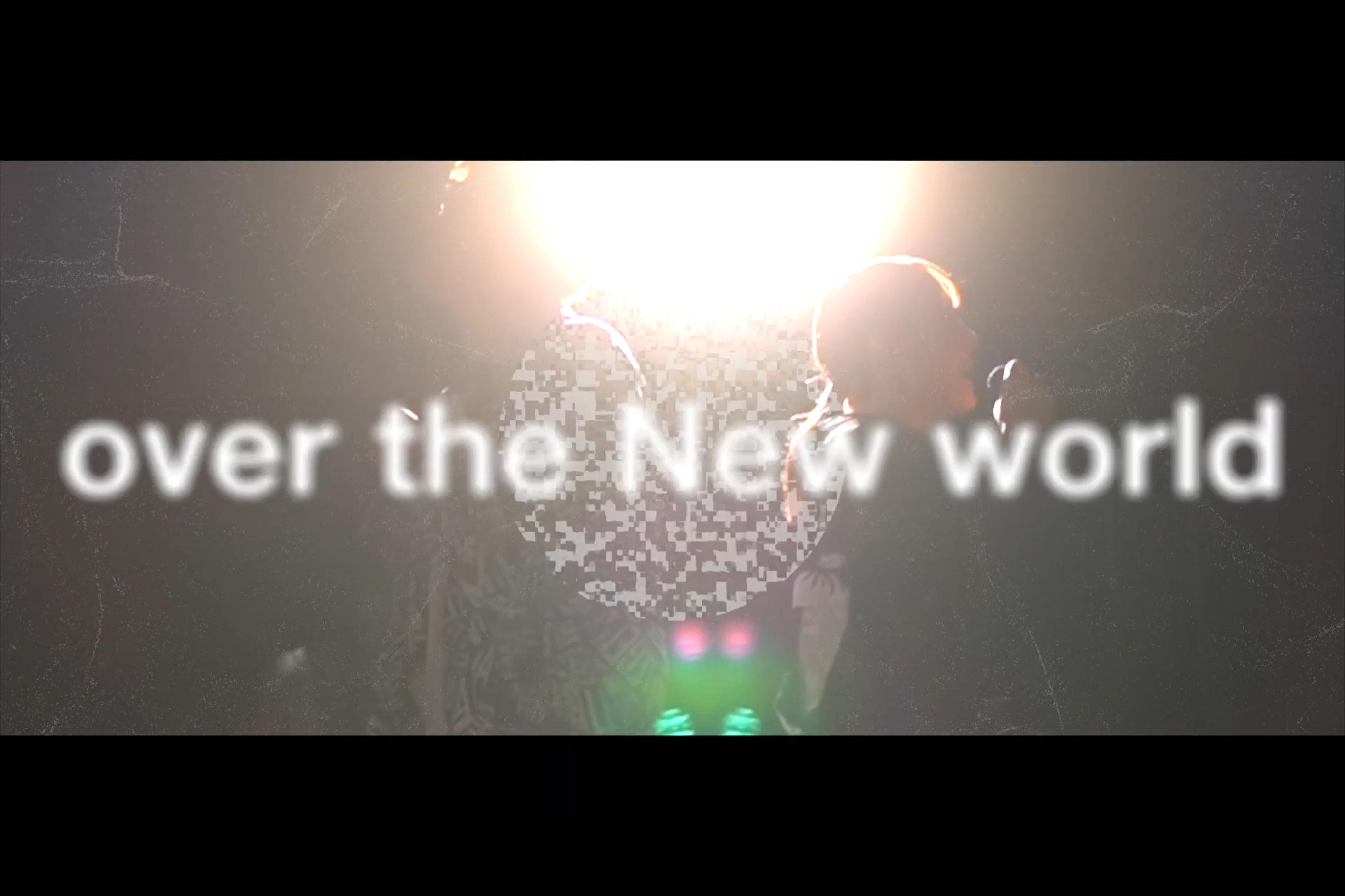 スペシャルパートナーふまここ.が手掛けるテーマソングover the New worldのMVも公開