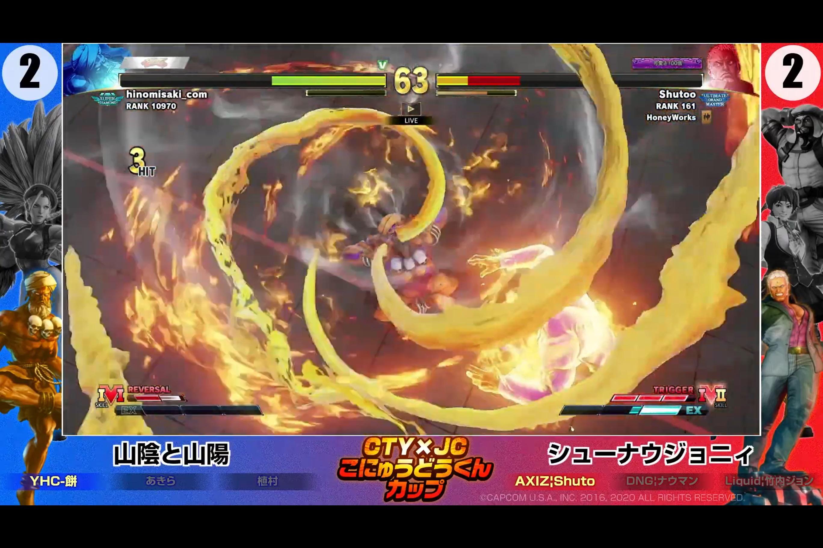 YHC-餅(ダルシム)vs Shuto(ユリアン)の試合。ダルシムのヨガサンバーストが炸裂する