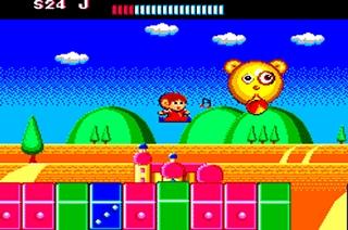 セガ・マークIII版。当時はアーケードゲームをコンシューマ機で完全移植は不可能であった