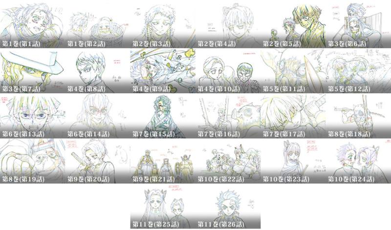 TVアニメ「鬼滅の刃」本編複製原画セット