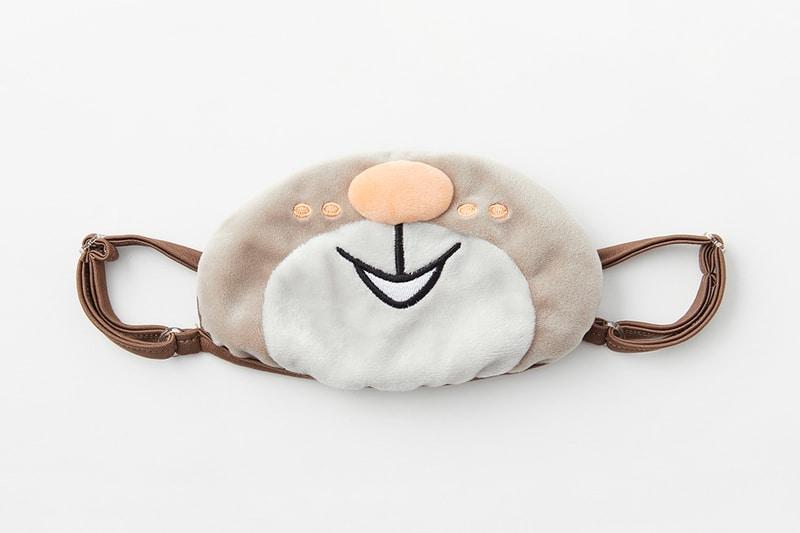 ホシガリスのマスク
