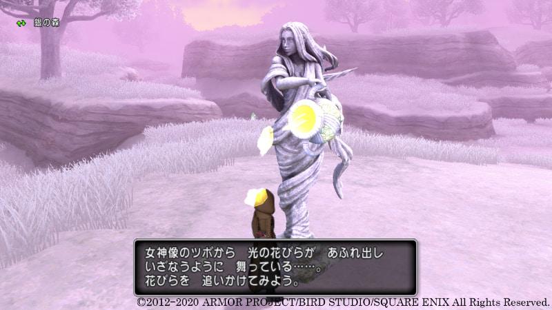 プクランド大陸・銀の丘より先に広がる「銀の森」。女神像よりあふれ出る光の花びらを頼りに、奥へと進んでいこう