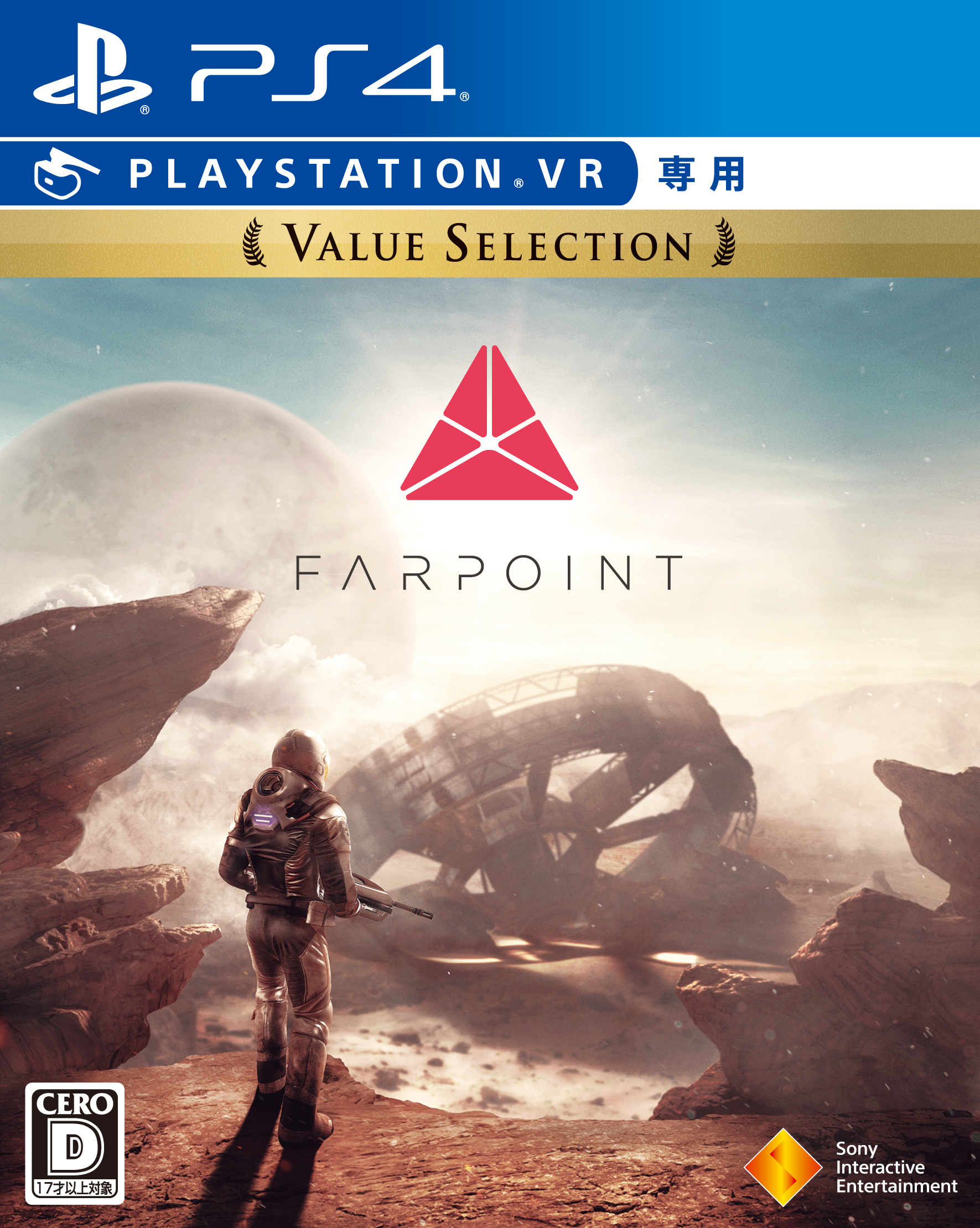 「Farpoint Value selection」