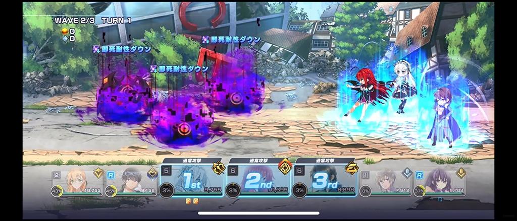 戦闘中は前衛の3人を主軸としつつ、ターンごとに隊列を左右に動かして、後衛のキャラクターとローテーションさせることが可能
