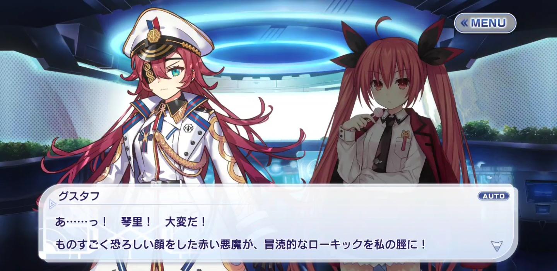 「デート・ア・ライブ」で艦長を務めていた五河琴里は、本作では艦長補佐として、頼りないグスタフを支える