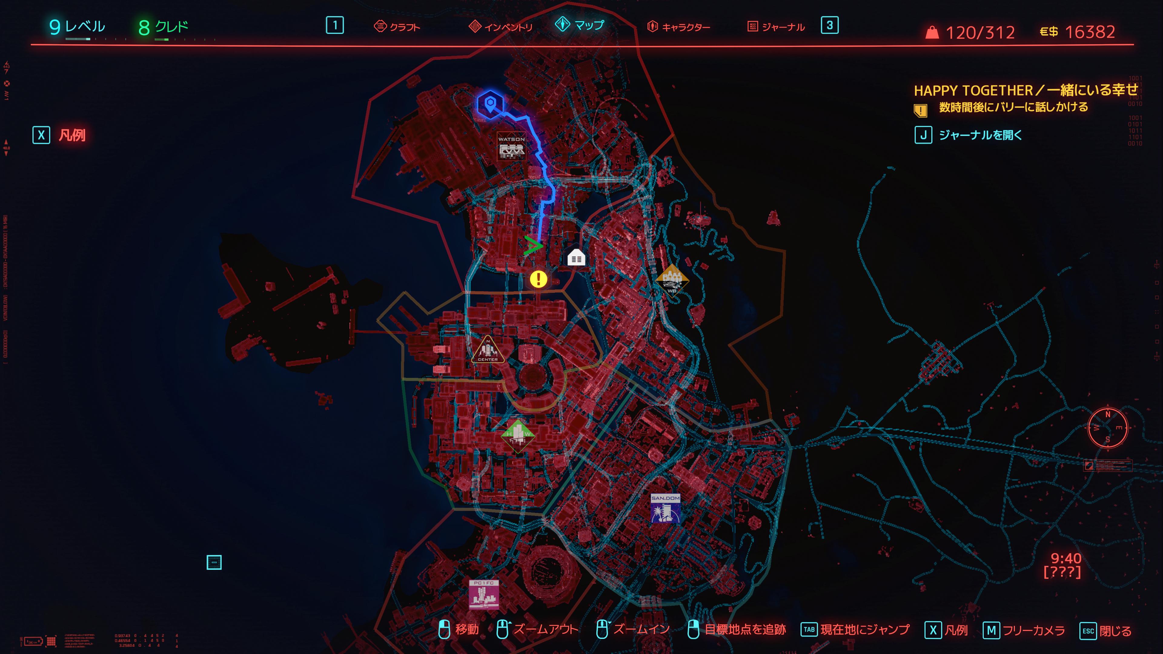 ナイトシティは北から南まででおよそ10km。ゲームの序盤を越えると自由に散策することが可能だ