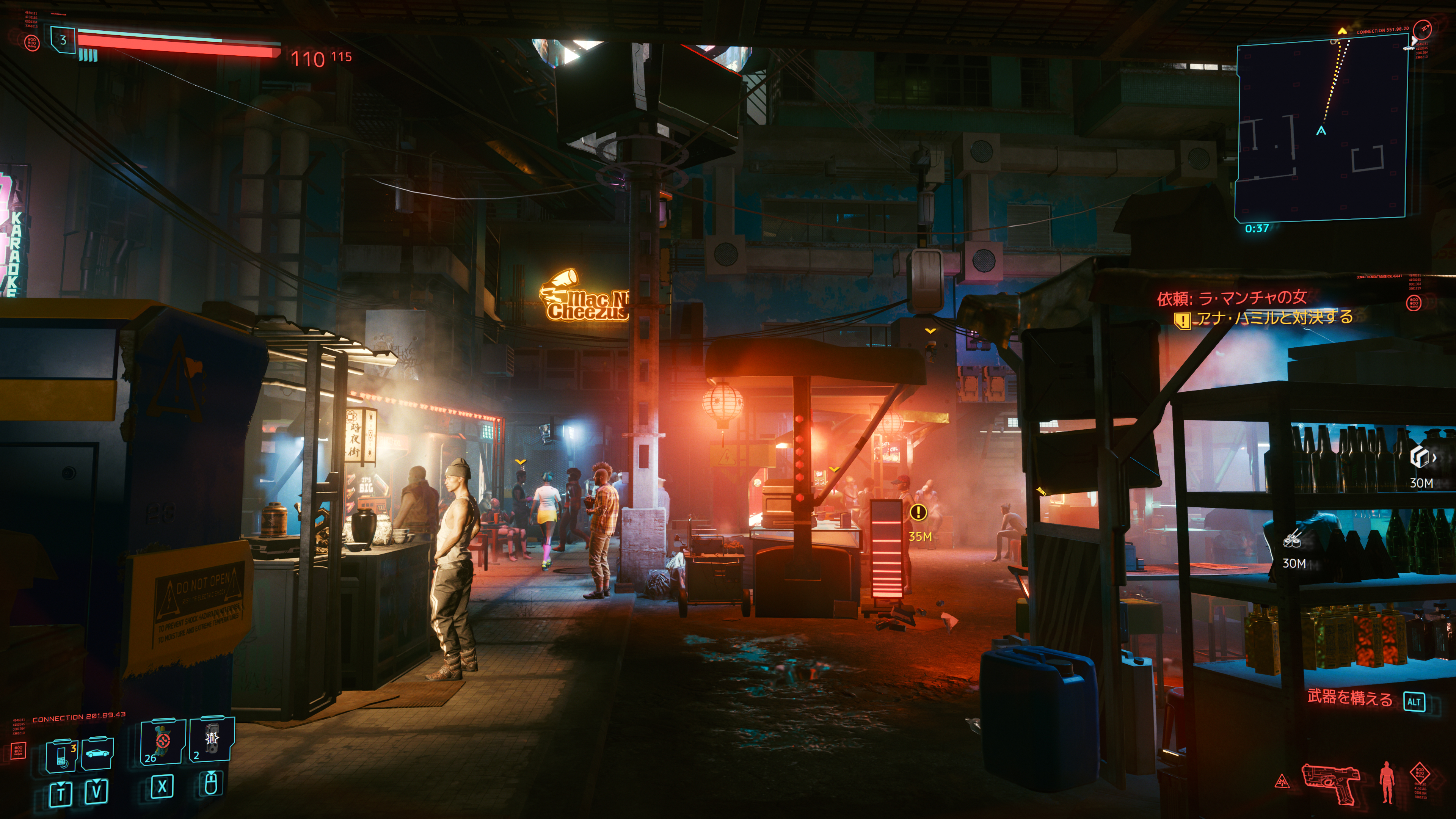 アジアの街を思わせる屋台街