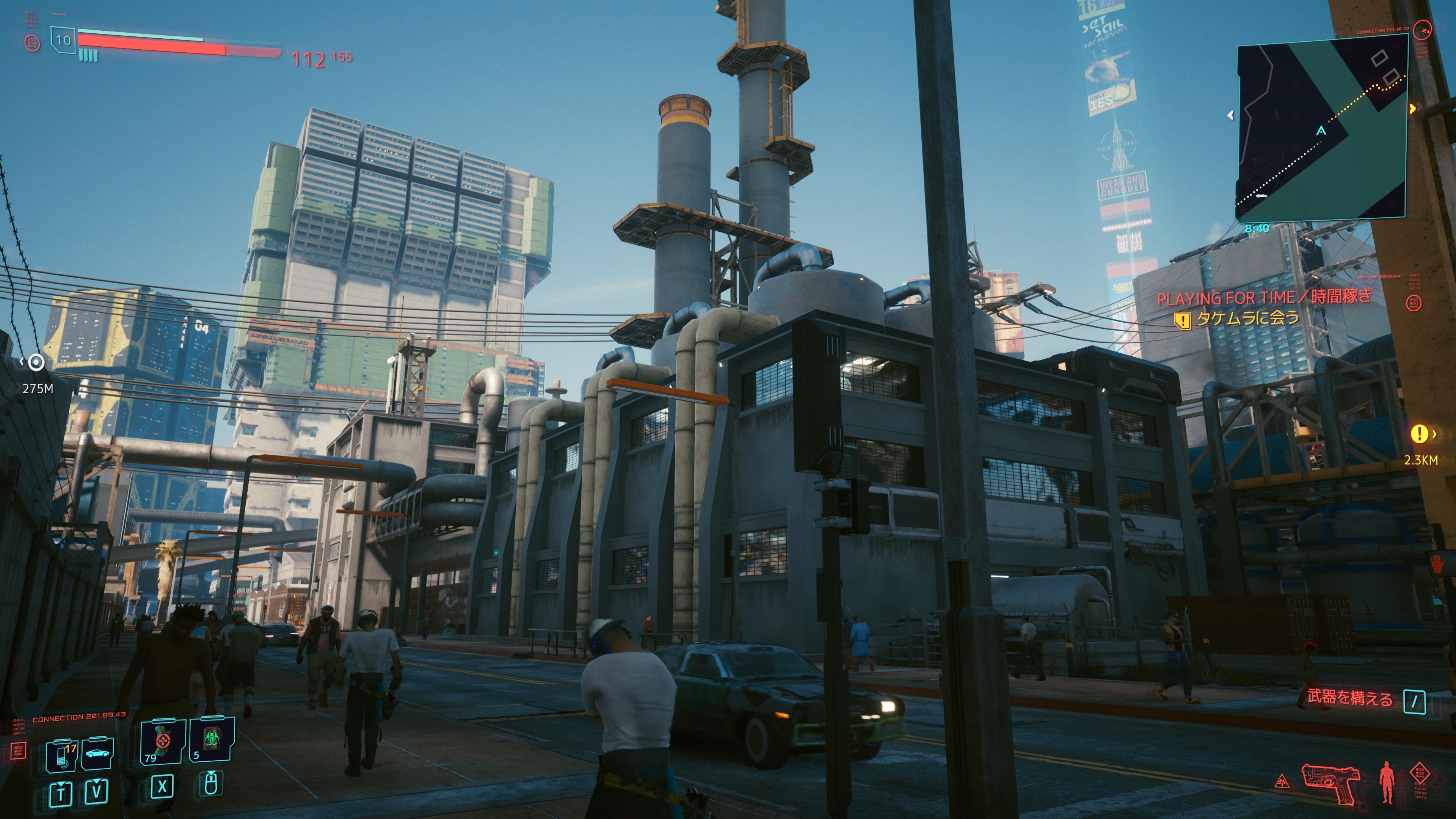 アロヨ地域は再開発も始まっている人気のない工業地帯
