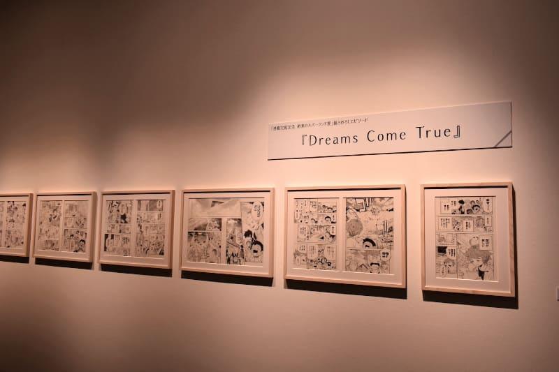 今回の「約束のネバーランド展」のために書き下ろされたエピソードも展示