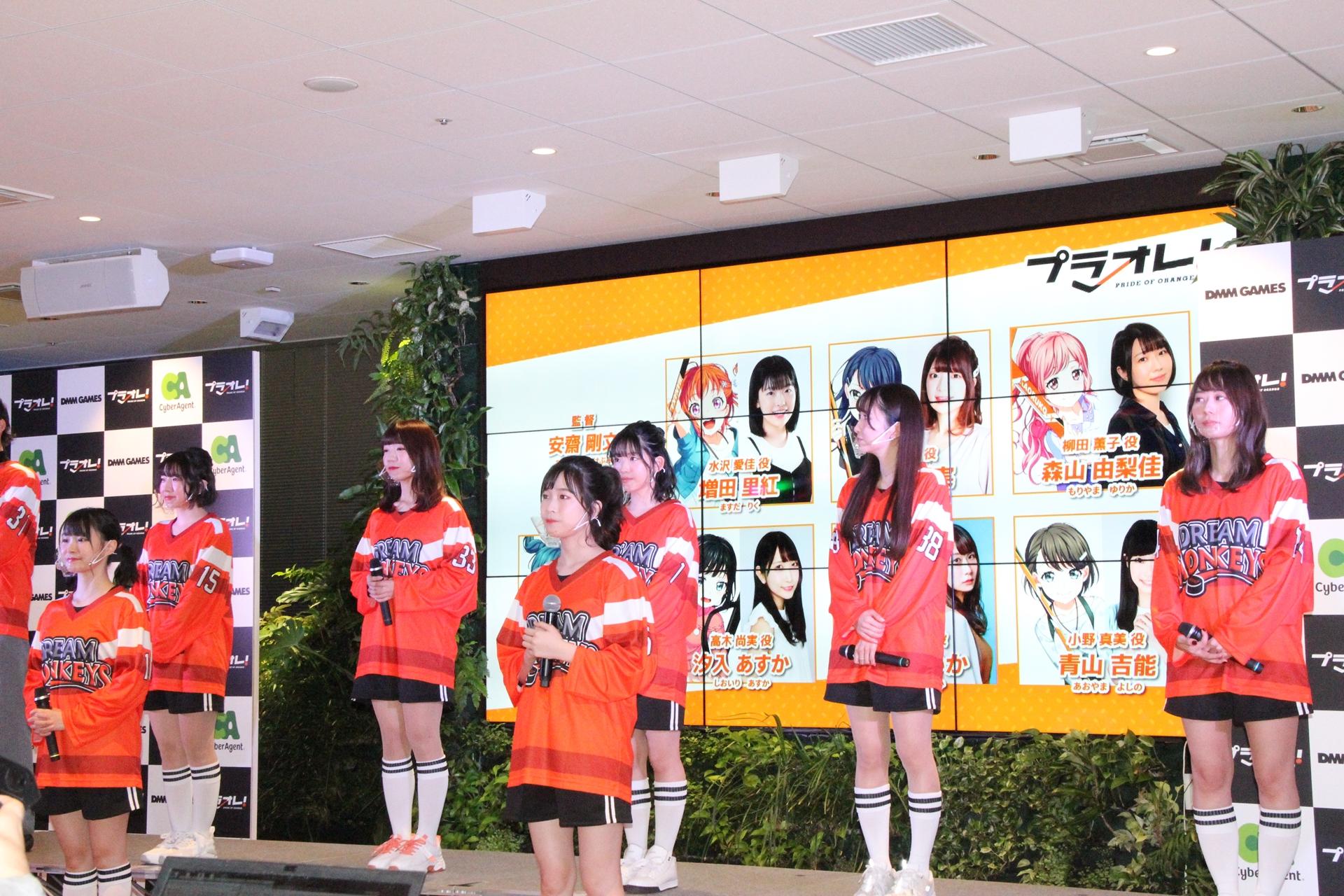 登場する主要な7人のキャラクターたちと、彼女たちを演じる声優さんたち