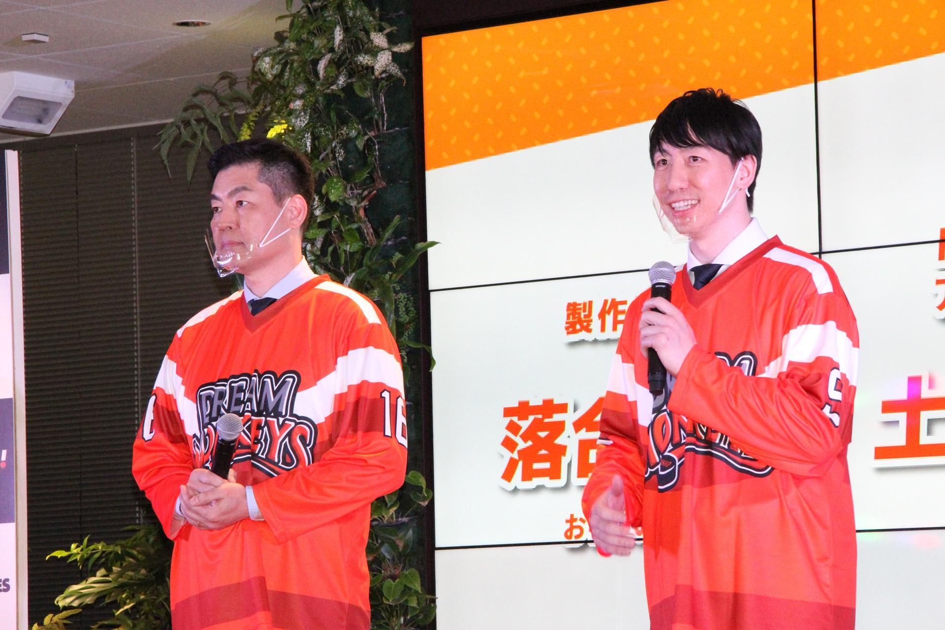 H.C.栃木日光アイスバックスの土田英二氏と衣笠伸正氏も今日の発表会に招かれ、アイスホッケーの魅力をアピール