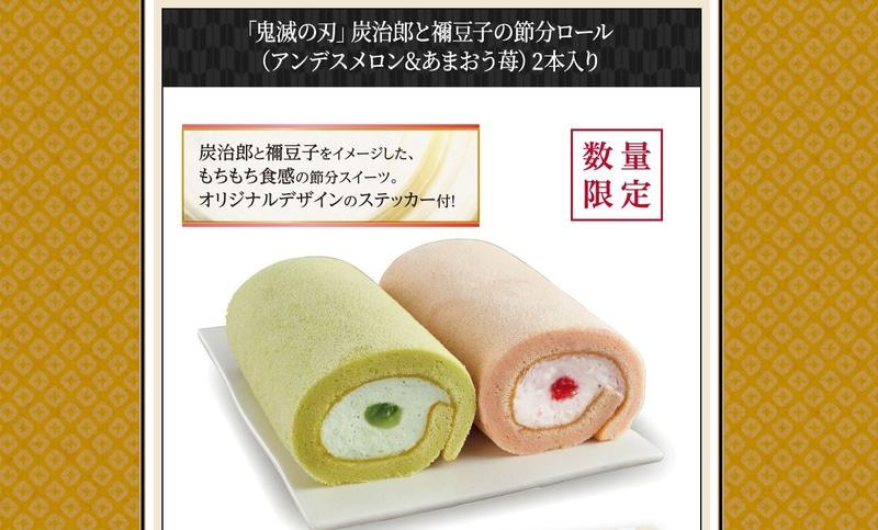 価格:500円(税込)