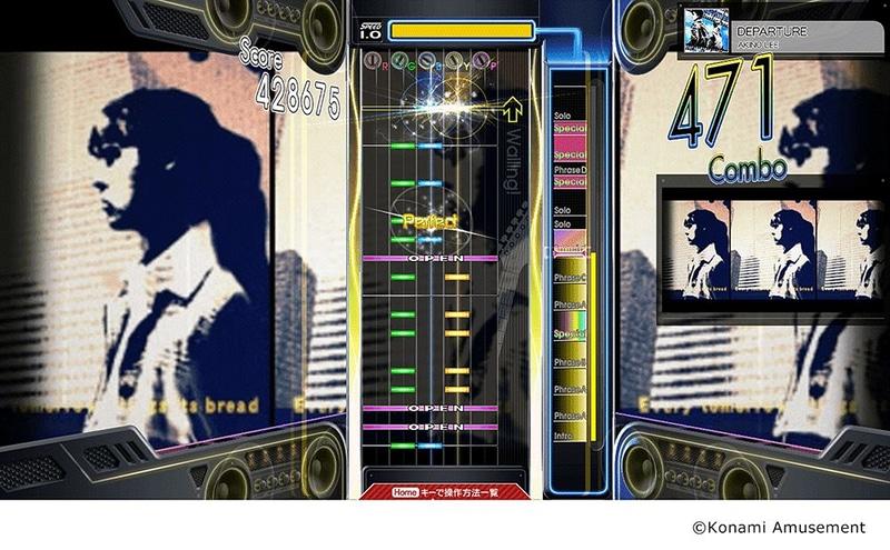 「GITADORA専用ギターコントローラ プレミアムモデル」価格:38,280円(税込)