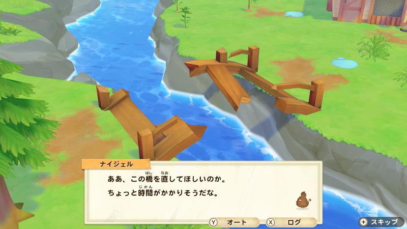 今耕している土地の西側に壊れた橋がある。これを修復して新たな土地に行くと「壊れたどうぶつ小屋」がある