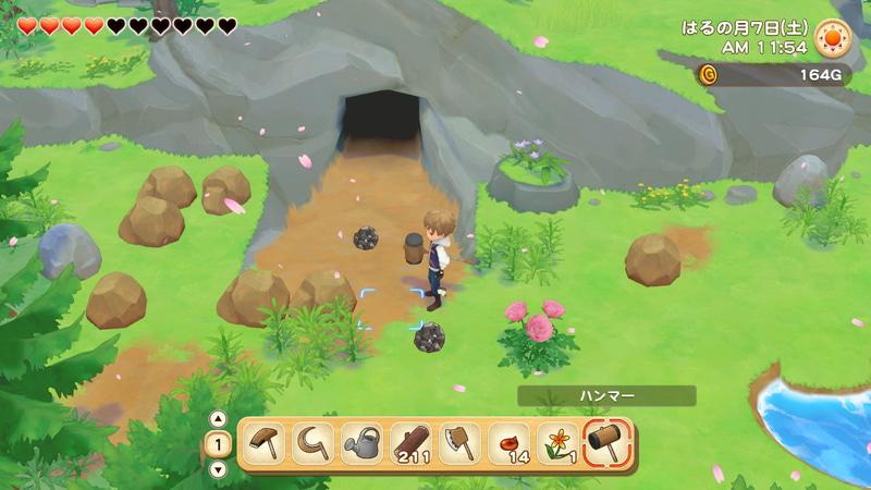岩によっては鉱石を含んでいるものもあり、素材を得ることができる