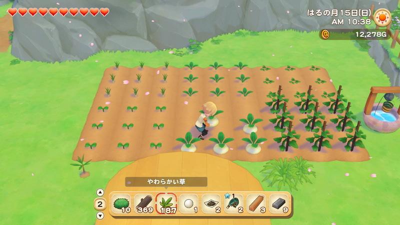 収穫できる作物には、そばに行くと「収穫する」というコメントが表示されるようになる