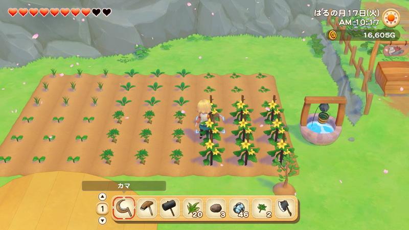 このように9×9マスで畑を作っていこう