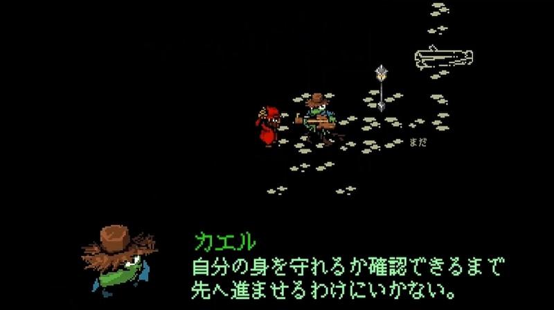 一番最初に出てくるカエルのキャラクター。腕がない主人公に対し気遣ってくれる優しい存在だ。体験版では英語と中国語から選択でき、ストアページによれば製品版では日本語にも対応予定(画像は公式トレーラーより)