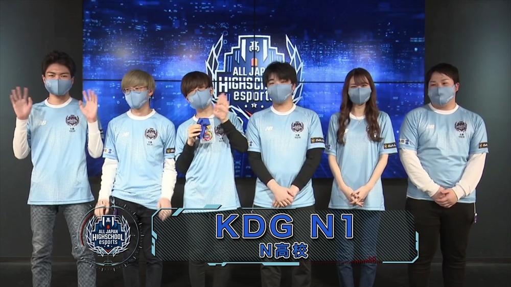 2連覇を果たした「KDG N1」のメンバー