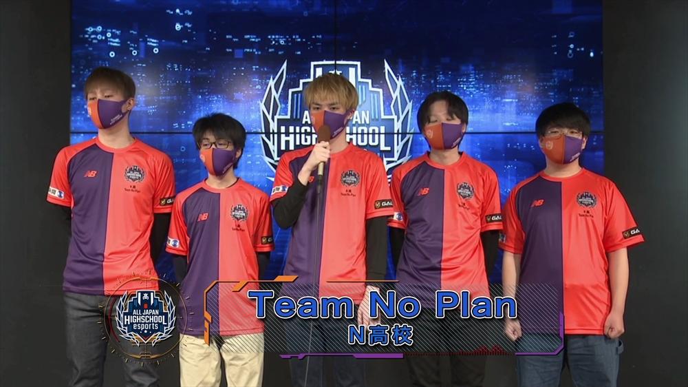 N高「Team No Plan」のメンバー。左からKαine選手(TOP)、けいぜる選手(MID)、Calamitγ選手(JG)、ezman選手(ADC)、zyunizyunia選手(SUP)