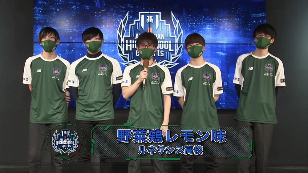 ルネサンス高等学校「野菜鶏レモン味」のメンバー。左からまじょ選手(TOP)、Akagi選手(JG)、ごっとふぃすと選手(MID)、Ruler fan選手(ADC)、tenda318選手(SUP)