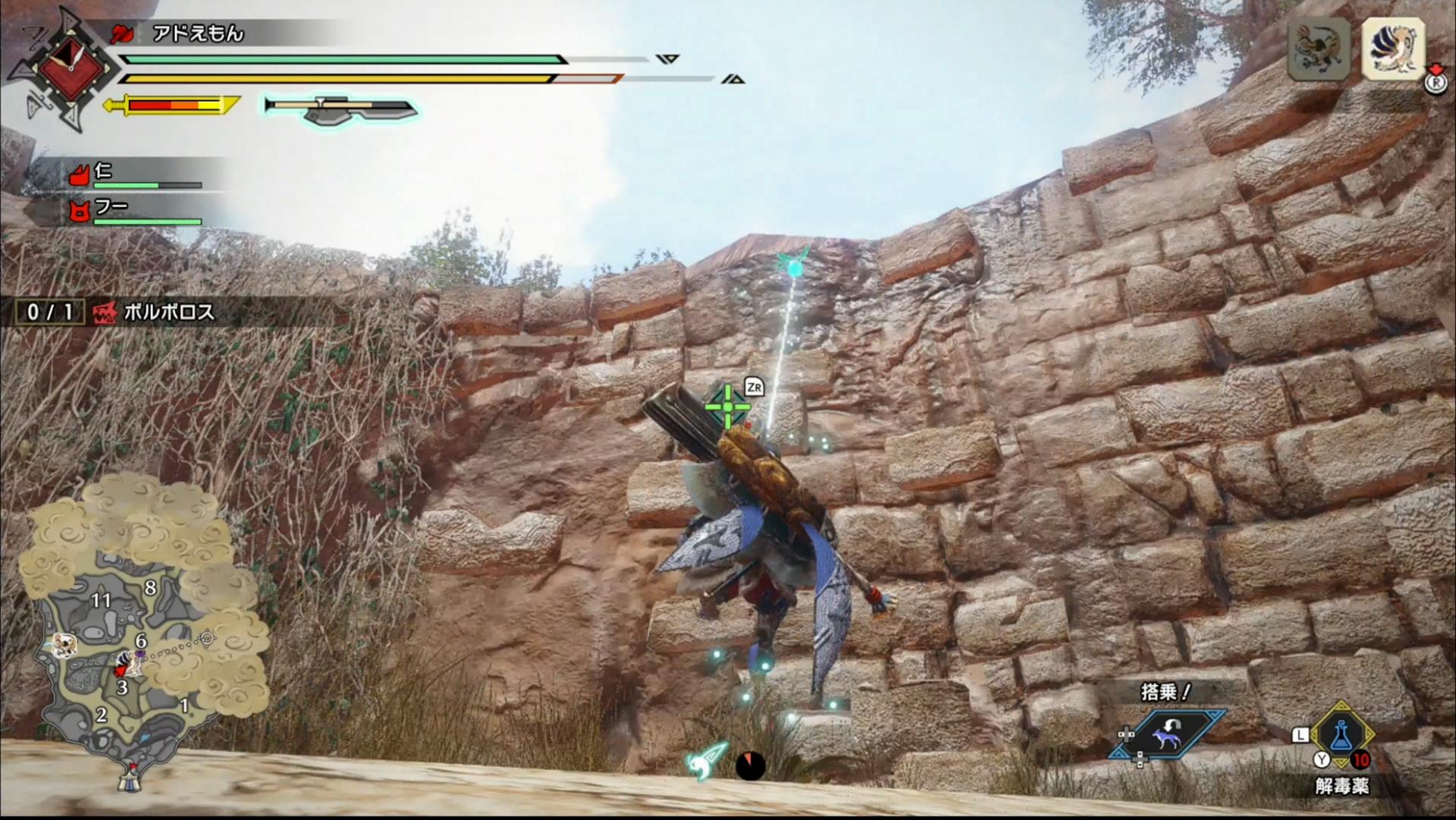 空中に向かって「翔蟲」を放てば飛び上がる事もできる。攻撃の回避やフィールド移動でも重宝するアクションだ