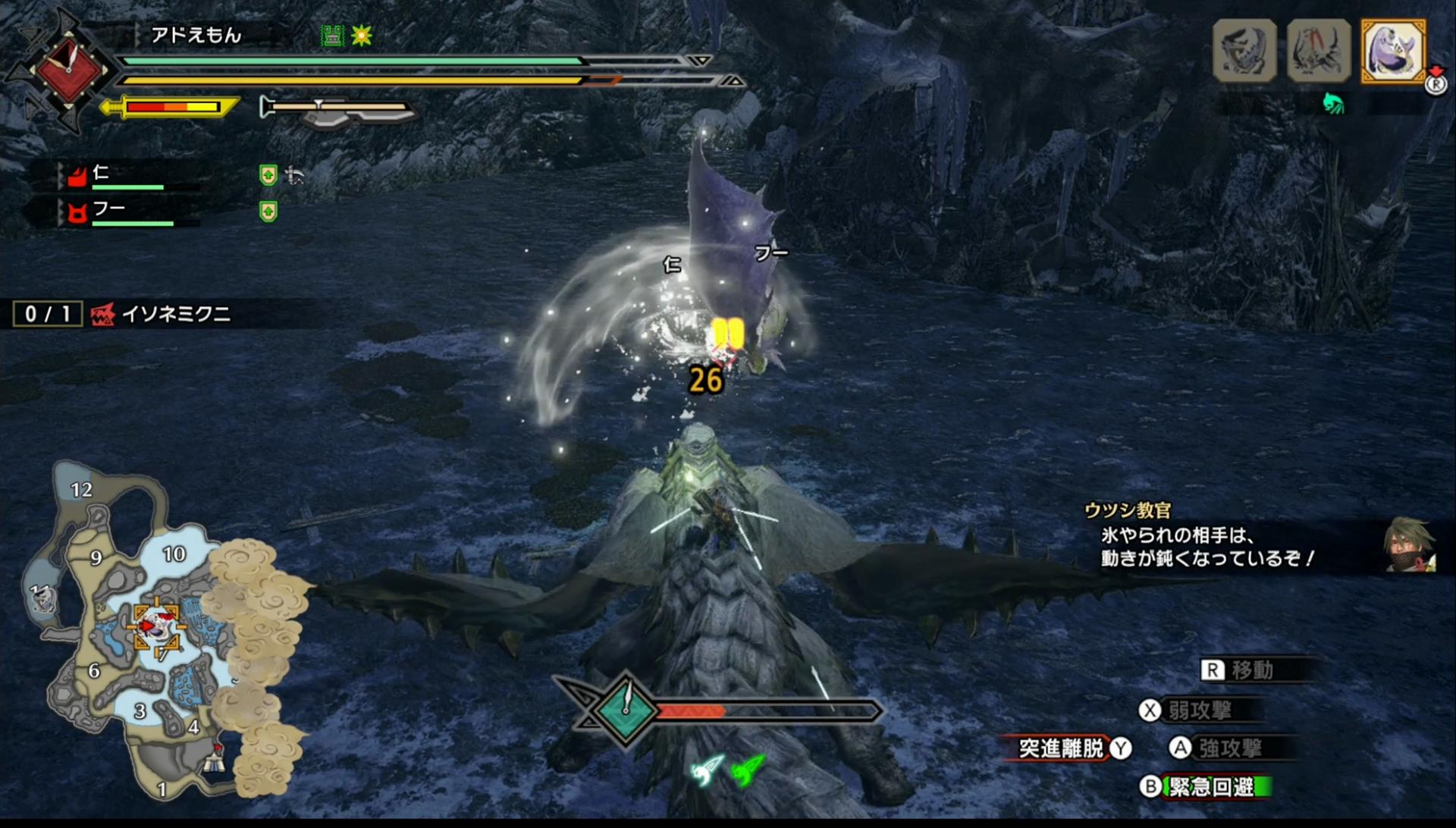 「操竜」するとモンスターを自由に動かし攻撃を行なえる。別の大型モンスターとぶつけて狩りを有利に進めよう