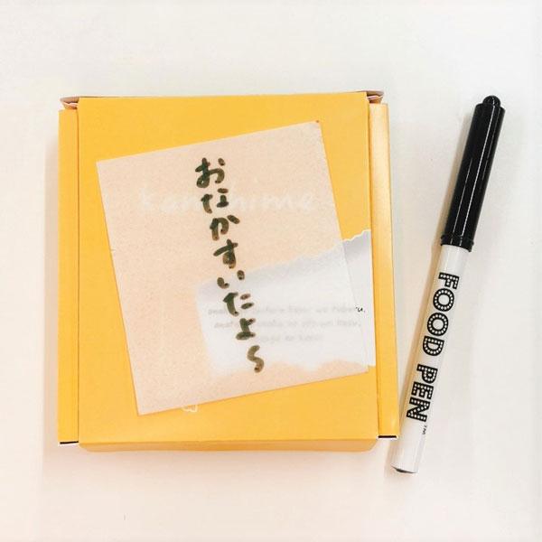 付属のフードペンは食べられるインクを使用