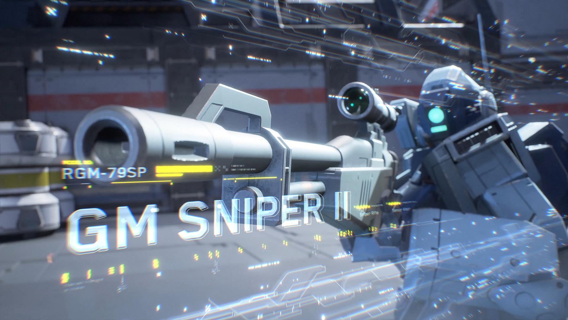 ジム・スナイパーIIは狙撃用ライフルを装備