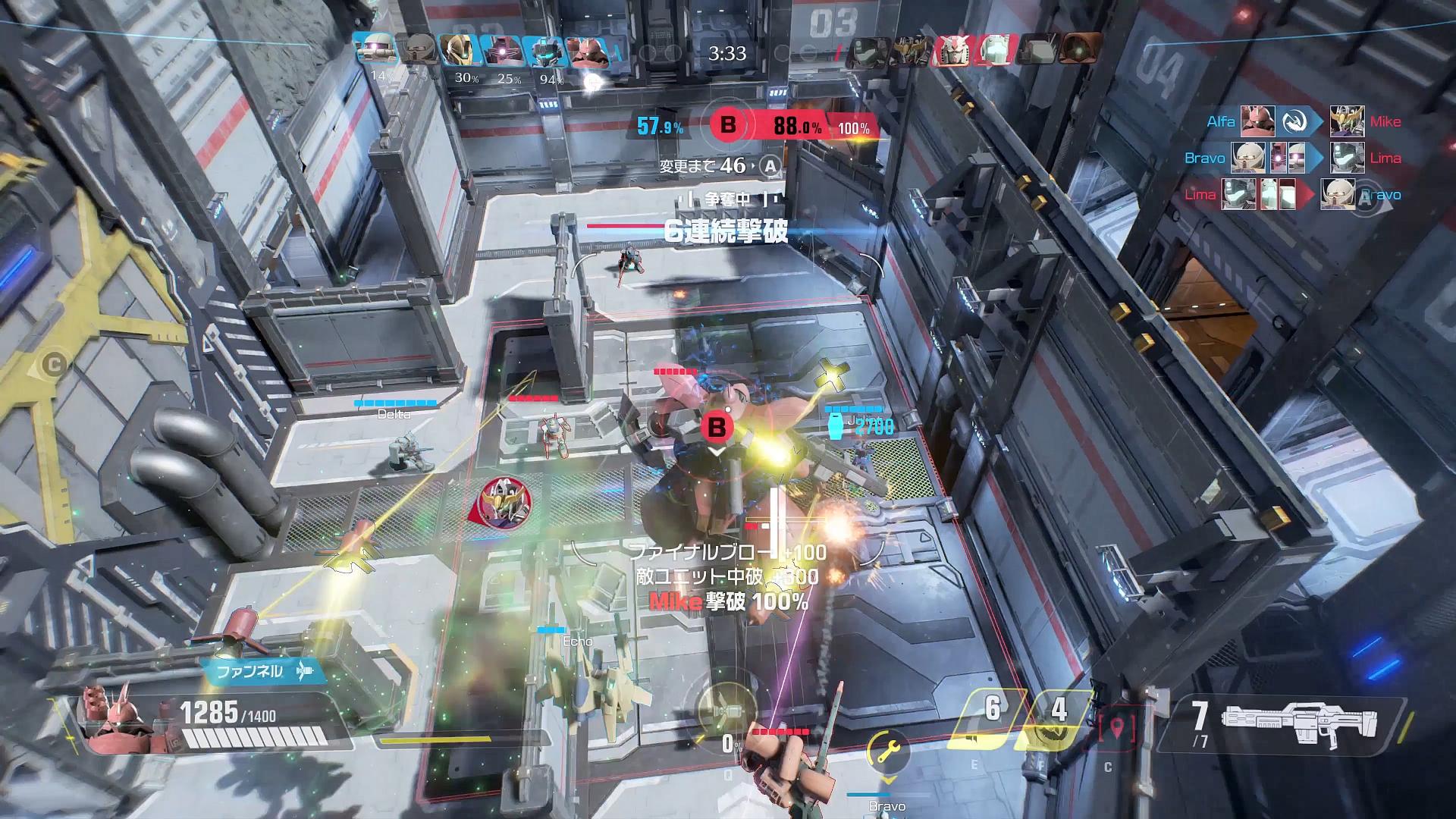 起動したファンネルは付近の敵にオールレンジ攻撃を仕掛ける。その間サザビー自身もビーム・ショット・ライフルなどで攻撃できるため波状攻撃が可能