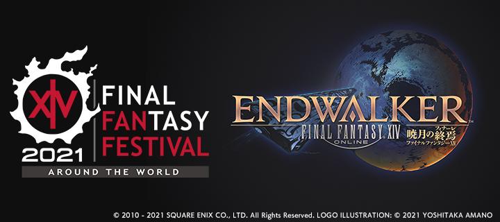 「ファイナルファンタジーXIV デジタルファンフェスティバル 2021」