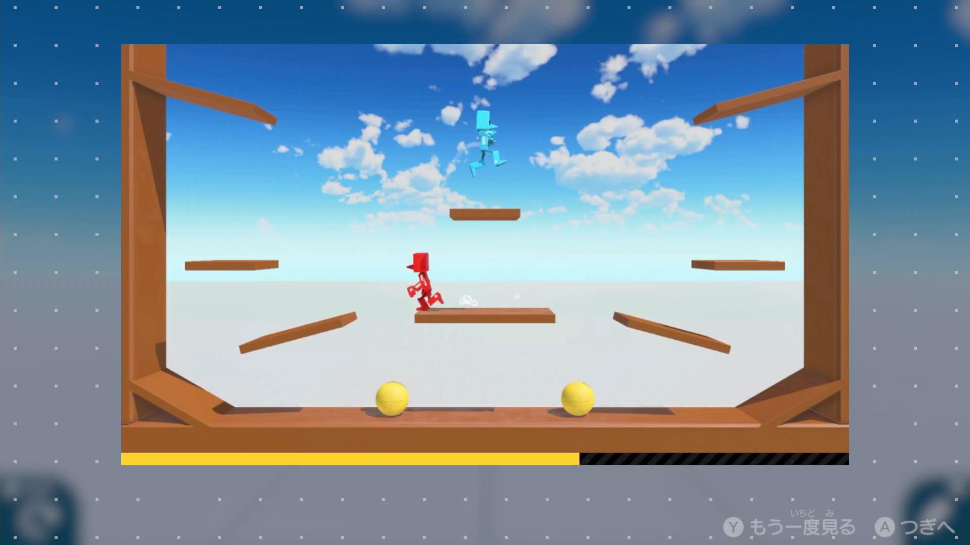 レッスン1で作るゲーム「二人対戦おにごっこバトル」の完成形が最初に示される