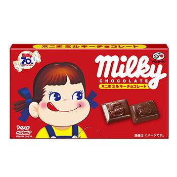 「ミルキーチョコレート」