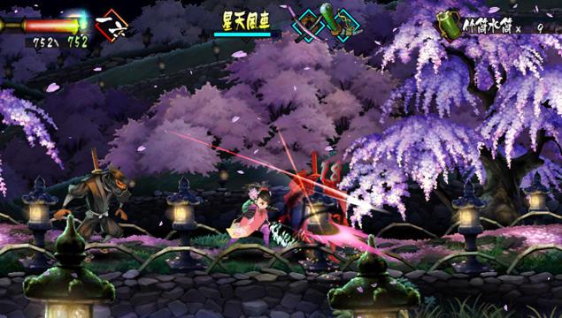 PS Vita『朧村正 PlayStation Vita the Best」、新価格800円(税込)