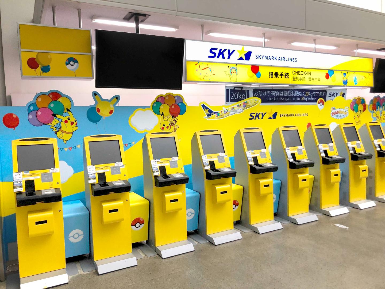 那覇空港のスカイマーク国内線カウンターはピカチュウ仕様でお出迎え