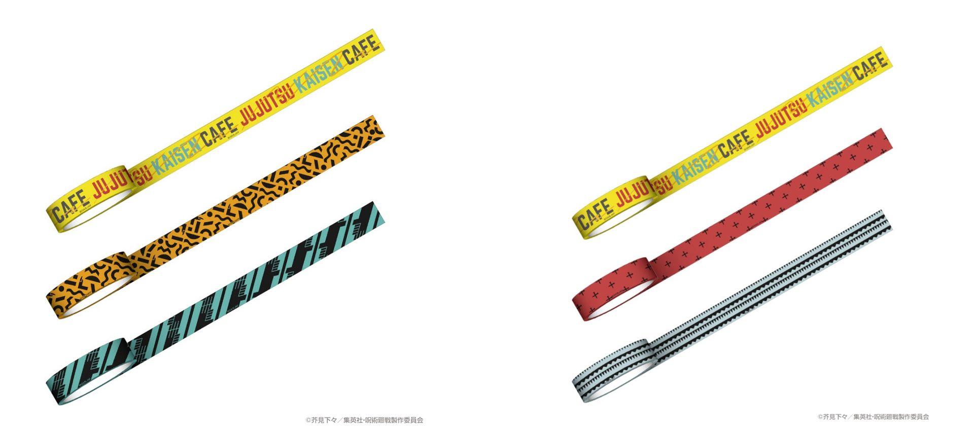 マスキングテープ(虎杖悠仁・伏黒恵)、マスキングテープ(釘崎野薔薇・五条悟)
