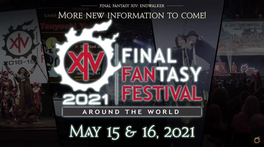 画像は「デジタルファンフェスティバル2021」のもの
