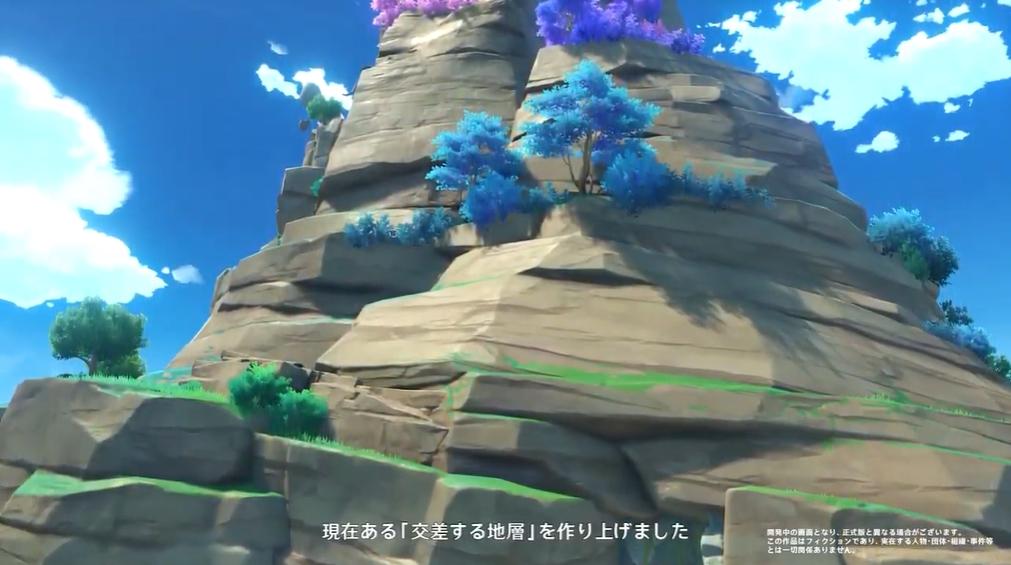 千葉県の屏風ヶ浦をモチーフにした場所も存在する