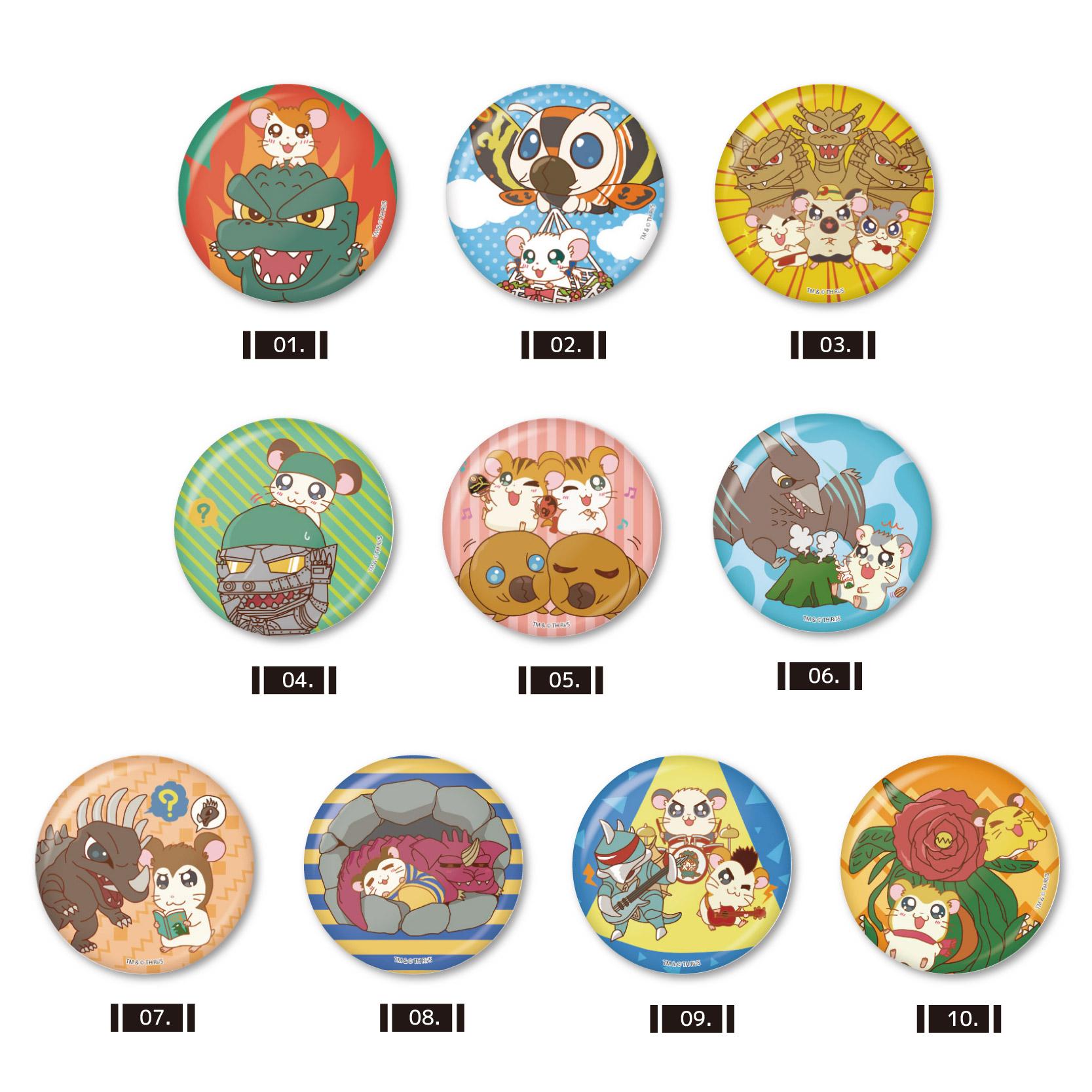 価格:660円(税込)