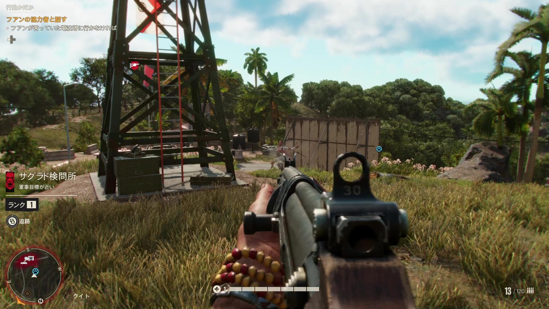 シリーズ恒例のオープンワールドFPSのゲームデザインに加え、斬新なシステムも導入されている