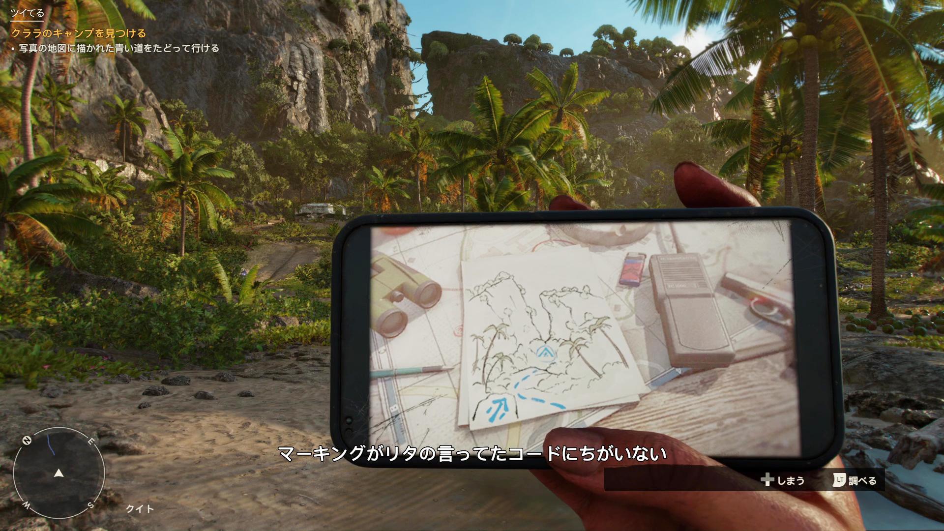 スマートフォンがある現代だが、島は封鎖により歴史に取り残されてしまっている