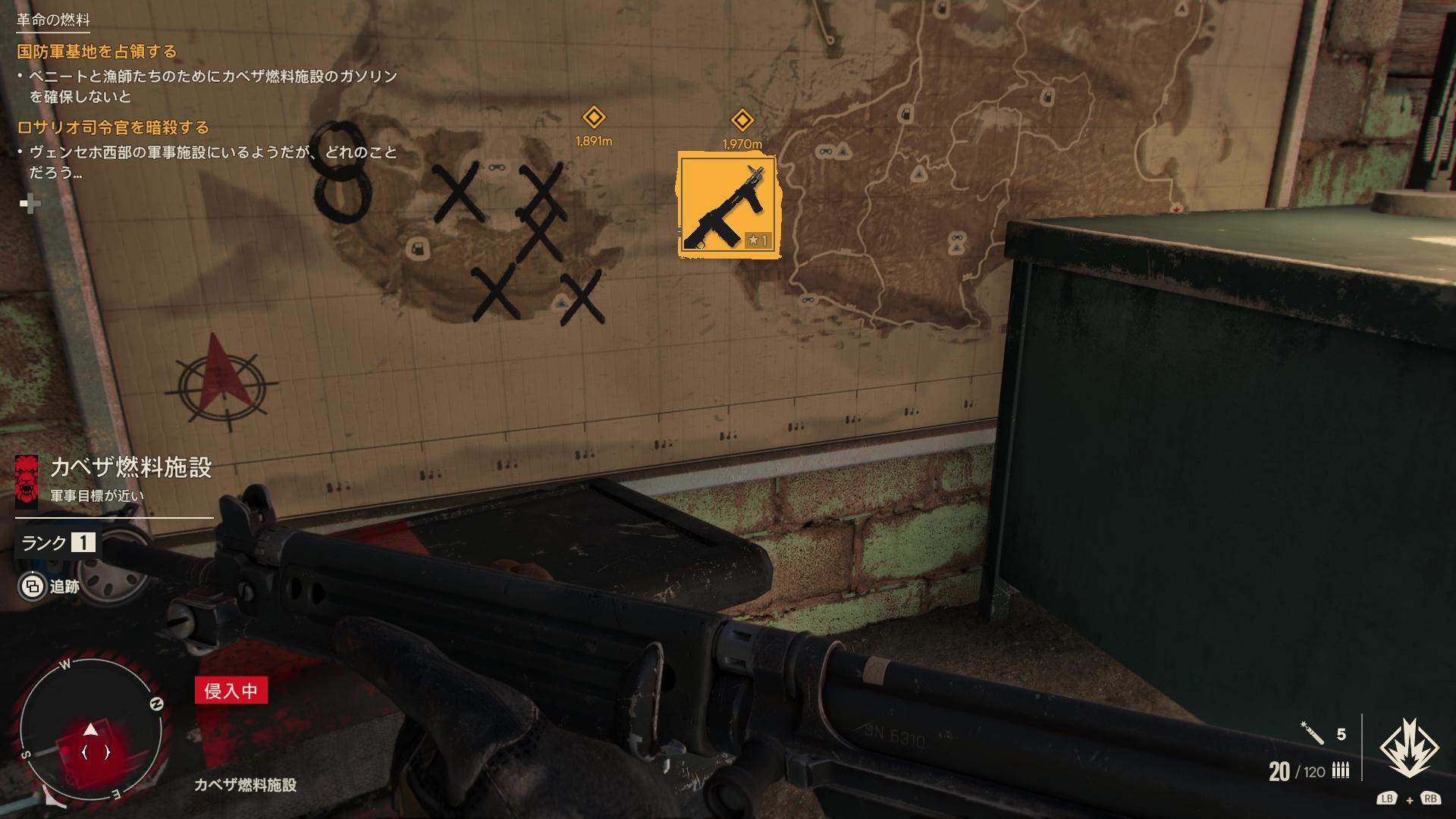 重要度の高い敵を倒して入手するカギがあれば、倉庫などに隠された新しい武器が入手できることも