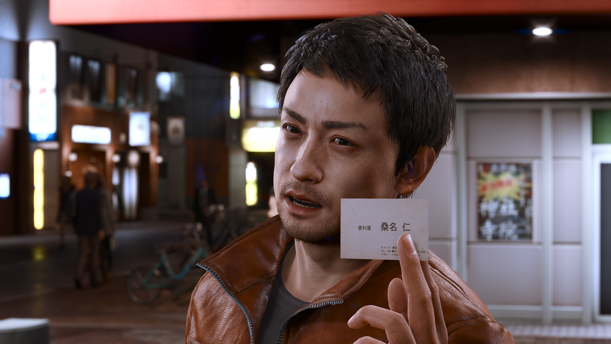 伊勢佐木異人町で便利屋として活動している。八神をライバル視するシーンも