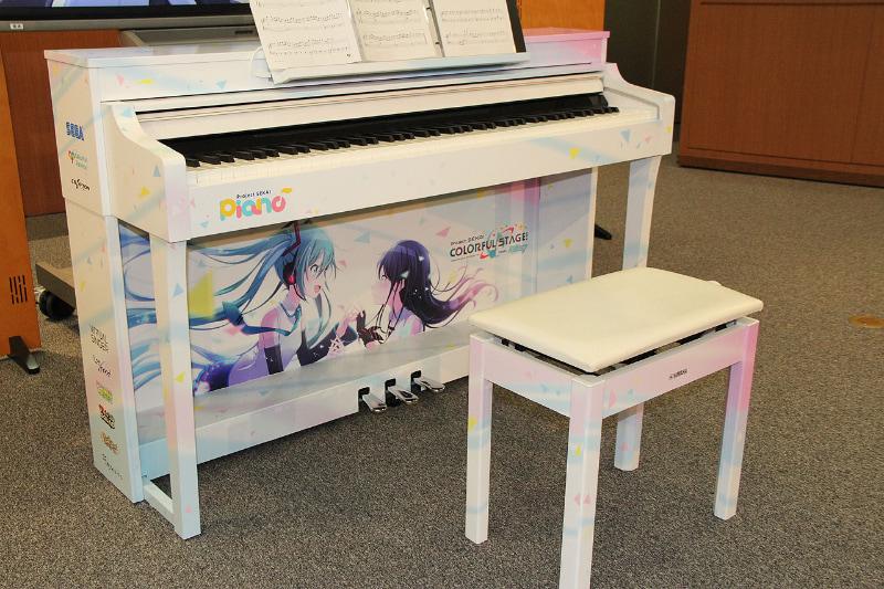 会場に用意されていたのは前回の体験会でも使用した、ミクさんと一歌の姿がラッピングされた「プロジェクトセカイ・ピアノ」。ファンからは「欲しい」という声もあったそうだが、まだ商品化は予定されていないそうだ