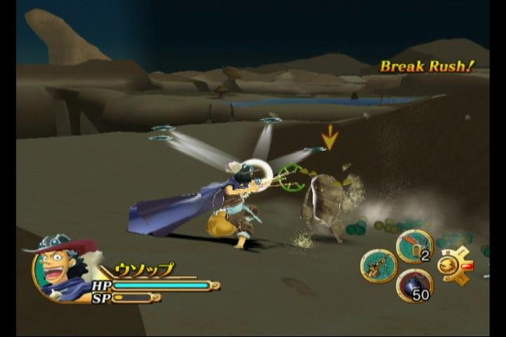 「Break Rush」中に必殺技を出し、敵が落とした回復玉でSPを回復。これを繰り返せば、どんどん必殺技や合体技を出していける。HPの回復もできるので、ピンチの時にも「Break Rush」は活躍する