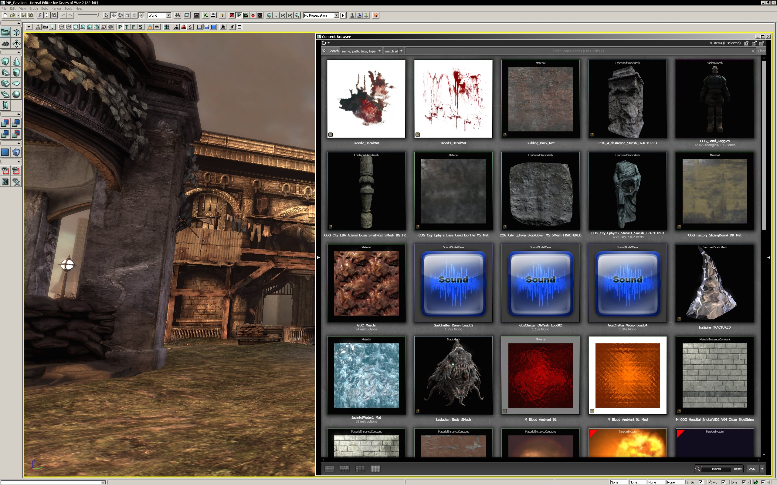 新「UE3」のコンテンツ・ブラウザ。「UE3」の各種エディタツールにアイテムをドラッグ・アンド・ドロップ可能