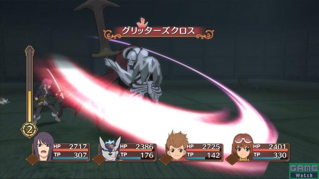 新たに登場するボスキャラクターは、強敵ばかりで攻略する楽しみもあるようだ
