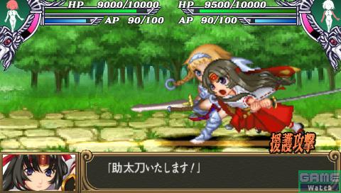 その後、援護攻撃の条件を満たしたキャラクター(トモエ)が画面に登場