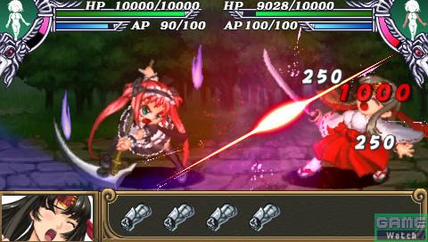 敵キャラクターが攻撃を仕掛けてきたが、援護防御の発生条件が揃っている場合は、援護防御キャラクター(トモエ)が登場し、メインキャラクター(レイナ)と入れ替わる