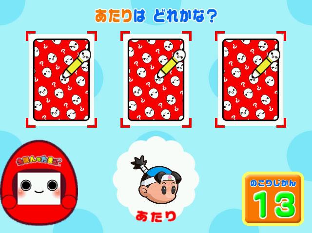「ミニゲーム」は、パズル、てんつなぎ、カードの3種が用意されている